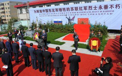 Открытие памятника в Китае