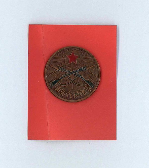 5.05.17; 8.05.17; 10.05.17 выставка боевых наград и медалей Китая в СПБГЭУ